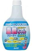 KANEYO Экологически чистый спрей для уборки на кухне, в ванной или туалетной комнатах, с чайной содой