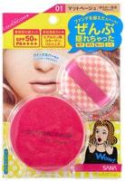 """Sana """"SPF 50 Covercom powder"""" Пудра компактная для лица, SPF 50, тон 01, 10 г."""