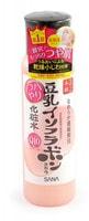 "Sana ""Soy Milk Haritsuya Lotion"" Увлажняющий лосьон, с изофлавонами сои и капсулированным коэнзимом Q10, 200 мл."