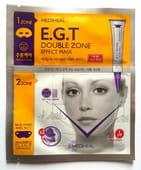 BEAUTY CLINIC Маска для лица с лифтинг-эффектом, с EGF, двухзональная, 18 мл / 9 г.