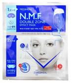 BEAUTY CLINIC Маска для лица увлажняющая, с NMF, двухзональная, 18 мл / 9 г.