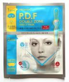 BEAUTY CLINIC Маска для проблемной кожи лица, c P.D.F., для молодой кожи, двухзональная, 18 мл / 9 г.