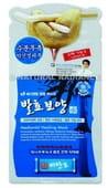 BEAUTY CLINIC Маска для очень сухой кожи лица, питательная (на основе рецептов восточной медицины), 25 мл.