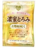 """Kiyo """"Queen's Present - Подарок королевы"""" Соль для ванн с маточным молочком пчел, аромат меда, 50 гр."""