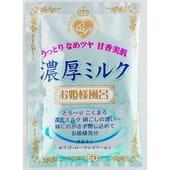 """Kokubo """"Queen's Present - Подарок королевы"""" Соль для ванн с маточным молочком пчел, молочный аромат, 50 гр."""