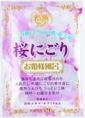 """Kiyo """"Queen's Present - Подарок королевы"""" Соль для ванн с экстрактом рисовой барды, аромат сакуры, 50 гр."""