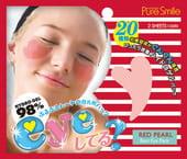 """SUN SMILE """"Best Eye Pack"""" Коллагеновая маска против мимических морщин с экстрактами розы и яблока, 1 пара."""
