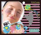 """SUN SMILE """"Best Eye Pack"""" Коллагеновая маска против мимических морщин с чёрным жемчугом, 1 пара."""
