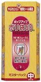 MITSUBISHI ALUMINIUM Пакеты из полиэтиленовой пленки для пищевых продуктов, 25 см. х 35 см., 50 шт.