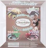 """SUN SMILE """"Choco labo"""" Маска для лица на основе какао с растительными маслами и экстрактами банана, молока, клубники и мяты, 4 шт."""