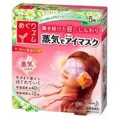 KAO «MegRhythm» Паровая маска для глаз, аромат «Ромашка - Имбирь», 5 шт.