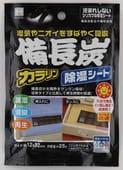 KOKUBO Влагопоглотитель для полок с одеждой 12х32 см., 25 гр.