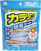KOKUBO Влагопоглотитель для хранения постельного белья 19х24 см., 30 гр.