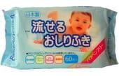 iPLUS Детские влажные салфетки смывающиеся в унитазе, 60 шт., мягкая упаковка.