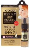 "Miccosmo ""White Label - Premium Placenta Gold Essence"" Концентрированная сыворотка с экстрактом плаценты, 10 мл."