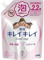 """LION LION """"Kirei kirei"""" Пенное антибактериальное мыло для рук - для всей семьи, с ароматом цитрусовых, сменная упаковка, 450 мл."""