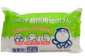"""SHABON """"SHABONDAMA"""" Натуральное мыло для мытья посуды, твердое, 110 гр."""