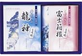 """MAX Соль для ванны """"Горячий источник Tsuzuri"""", с ароматом свежести, 5 пакетиков по 25 гр."""
