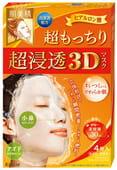 """Kracie Маска для лица увлажняющая с гиалуроновой кислотой """"Hadabisei – 3D"""", 4 шт. в упаковке."""
