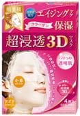 KRACIE Маска для лица увлажняющая и омолаживающая Hadabisei 3D - лифтинг, 4 шт. в упаковке.