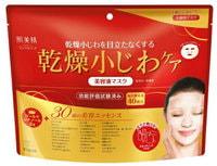 "Kracie ""Hadabisei"" Маска для лица от мелких морщин с ретинолом EX и коллагеном, 40 шт. в упаковке."