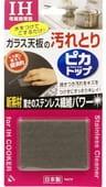 Towa Подушечка для чистки поверхности индукционных плит.