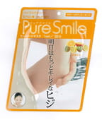 SUN SMILE Увлажняющая маска для локтей с эссенцией витаминов.