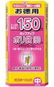 MITSUBISHI ALUMINIUM Пакеты из полиэтиленовой пленки для пищевых продуктов, 25 см. х 35 см., 150 шт.