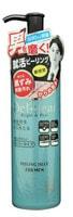 """Meishoku """"Aha&Bha Peeling Gel"""" Очищающий пилинг-гель для мужчин, с Aha&Bha, с эффектом сильного скатывания, 180 мл."""
