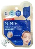 Beauty Clinic Маска ночная для лица, с N.M.F. (натуральный увлажняющий фактор), 15 мл.