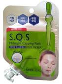 BEAUTY CLINIC Маска ночная для проблемной кожи лица, 15 мл.