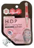 BEAUTY CLINIC Маска для лица, очищающая и сужающая поры, 15 мл.