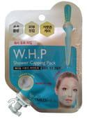 Beauty Clinic Маска для лица, очищающая и выравнивающая тон кожи, 15 мл.