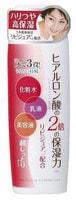 MEISHOKU Emollient Extra Lotion Very Moisture / Глубокоувлажняющий лосьон-молочко c церамидами и коллагеном, 200 мл.
