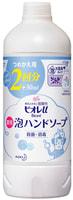 KAO «Biore U - Foaming Hand Mild Citrus Soap» Мыло-пенка для рук с нежным ароматом цитруса, 450 мл, сменная упаковка.