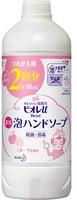 """KAO """"Biore U - Foaming Hand Soap Fruit"""" Мыло-пенка для рук с ароматом фруктов, 450 мл., сменная упаковка."""