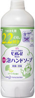KAO «Biore U - Foaming Hand Soap Citrus» Мыло-пенка для рук с ароматом сочных цитрусовых фруктов, 450 мл., сменная упаковка.