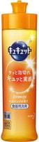 """KAO """"KyuKyutto"""" Средство для мытья посуды, овощей и фруктов, с ароматом спелого апельсина, 240 мл."""