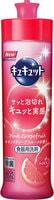 KAO «KyuKyutto» Средство для мытья посуды, овощей и фруктов, с ароматом розового грейпфрута, 240 мл.