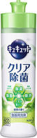 KAO «KyuKyutto» Дезинфицирующее средство с лимонной кислотой для мытья посуды, овощей и фруктов, с ароматом зелёного чая, 250 мл.