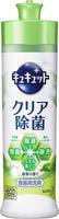 """KAO """"KyuKyutto"""" Дезинфицирующее средство с лимонной кислотой для мытья посуды, овощей и фруктов, с ароматом зелёного чая, 250 мл."""