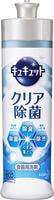 """KAO """"KyuKyutto"""" Дезинфицирующее средство с лимонной кислотой для мытья посуды, овощей и фруктов, с ароматом свежести, 240 мл."""