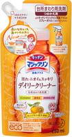 """KAO """"Magiclean Kitchen deodorant plus – Магия чистоты"""" Очищающий спрей для кухни с дезодорирующим и дезинфицирующим эффектом, с освежающим ароматом апельсина, 300 мл."""