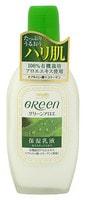 """Meishoku """"Aloe Moisture Milk"""" Увлажняющее молочко для ухода за сухой и нормальной кожей лица, 150 мл."""