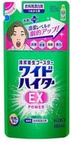 """KAO """"Wide Haiter EX Power"""" Жидкий концентрированный кислородный пятновыводитель для цветного белья, 480 мл, сменная упаковка."""