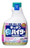 KAO «HAITER» Спрей-пенка для кухни с дезинфицирующим и отбеливающим эффектом, 400 мл, сменная упаковка.