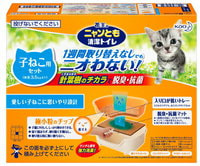 KAO �NYAN - Toilet set for kitten, Ivory-Orange� ��������� ��� ������ (����� �� 3,5 ��) � ������������ ������� ����� � ����� + ��������� 1 �������� + ����������� 1,5 �.