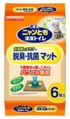 KAO �NYAN - Deodorizing and antibacterial mat for toilet� ��������� ��� ������� � �������������� � ����������������� ��������, 6 ��.