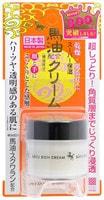 """MEISHOKU """"Cream Horse oil"""" Крем для очень сухой кожи лица с натуральным лошадиным жиром и скваланом, 30 гр."""