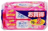 PIGEON-ЯПОНИЯ Детские влажные салфетки для рук и лица, запасной блок, 2х70 шт.